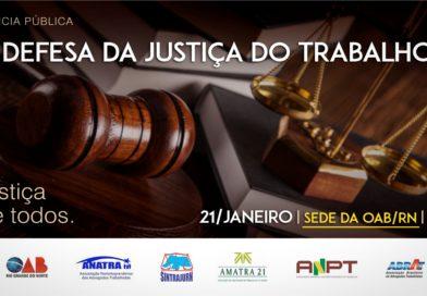 Mudança: Audiência pública sobre a Justiça do Trabalho será realizada na OAB/RN