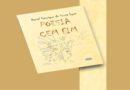 Caerniano lança livro de poesias