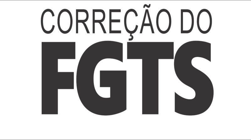 Nota de esclarecimento sobre a correção do FGTS