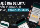 HOJE É DIA DE LUTA EM DEFESA AO DIREITO À ÁGUA E CONTRA A SUA PRIVATIZAÇÃO!!!